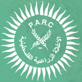 Agricultural Development Association (PARC)