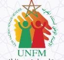 الوحدة الوطنية للمرأة المغربية