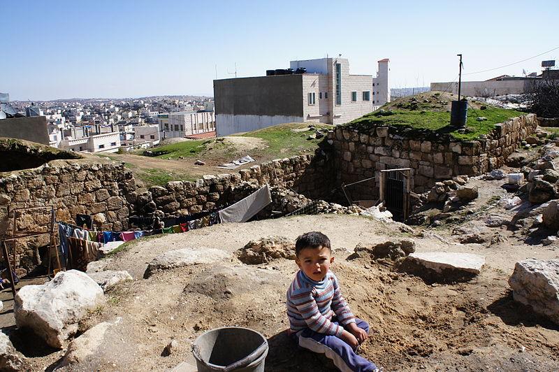 Imagen de la noticia Promoción del acceso a la salud y la protección de las personas con capacidades diferentes, con especial atención a las mujeres, en cinco comunidades de la Gobernación de Hebrón, Cisjordania.