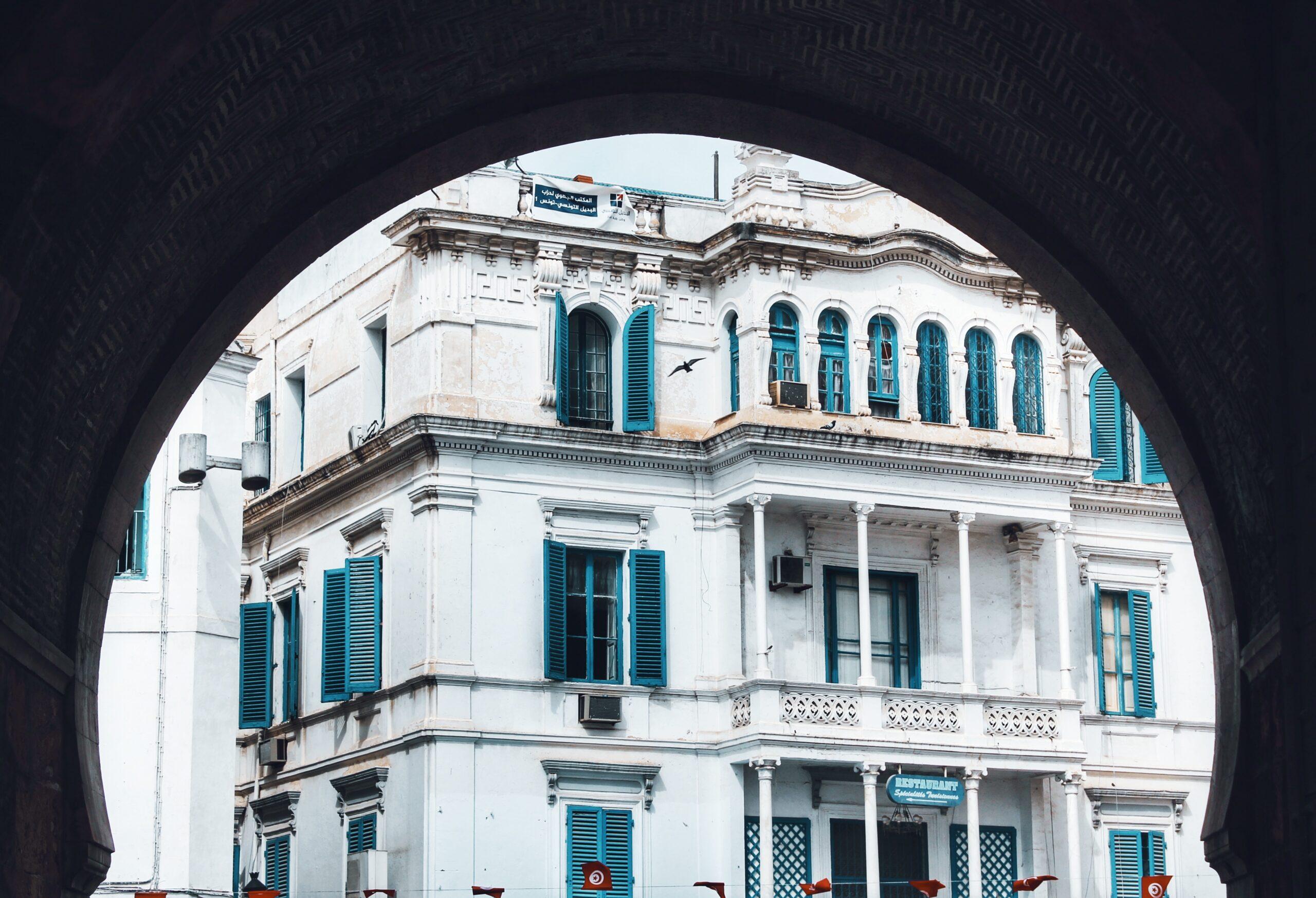 Imagen de la noticia Hacia una mejor difusión de los derechos humanos para las poblaciones de Cité Hlel, gobernorado de Túnez, y de Sers, gobernorado de El Kef (Túnez)